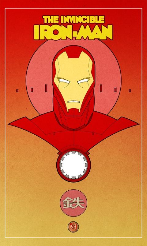 01-iron-manl